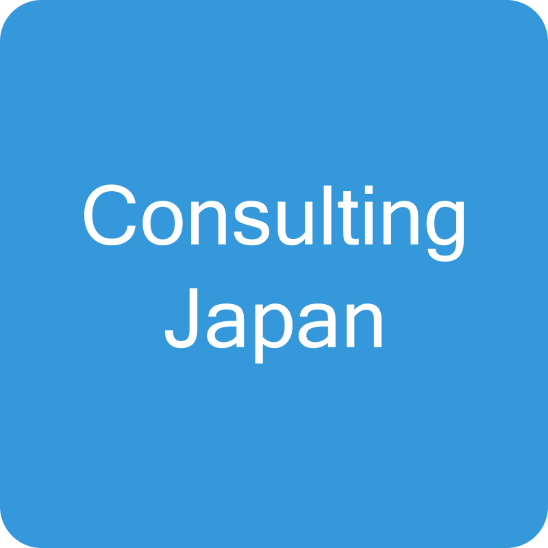 Japan Consulting